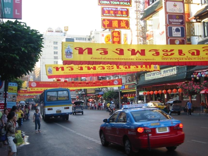 ??Yaowarat road