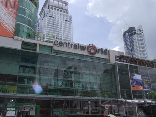 central-world-bangkok