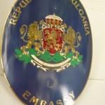 Българско посолство в Тайланд