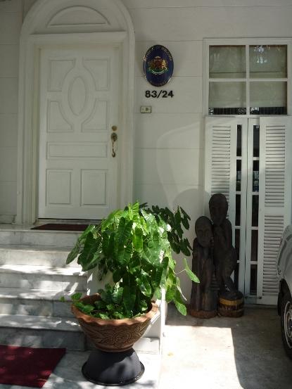 Българско посолство в Банкок